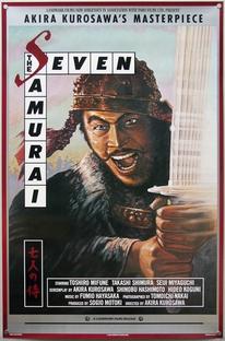 Os Sete Samurais - Poster / Capa / Cartaz - Oficial 11