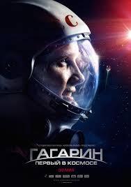 Gagarin:  O Primeiro no  Espaço - Poster / Capa / Cartaz - Oficial 1