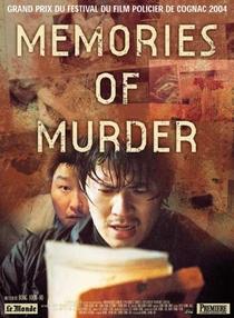 Memórias de um Assassino - Poster / Capa / Cartaz - Oficial 7
