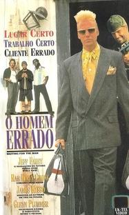 O Homem Errado - Poster / Capa / Cartaz - Oficial 1