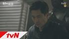 Pied Piper ′천재 협상가′ 신하균의 협상론 tvN 피리부는 사나이 150314 EP.1