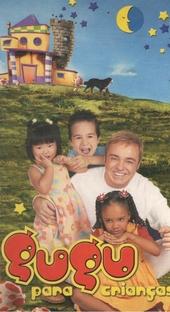 Gugu Para Crianças - Poster / Capa / Cartaz - Oficial 1