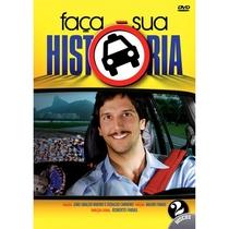Faça sua História (1ª Temporada) - Poster / Capa / Cartaz - Oficial 2