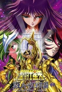 Anime Os Cavaleiros do Zodíaco - Hades, A Saga do Inferno - Download