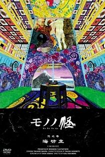 Mononoke - Poster / Capa / Cartaz - Oficial 6