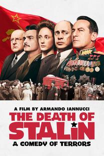 A Morte de Stalin - Poster / Capa / Cartaz - Oficial 18