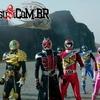 1° trailer do filme Super Hero Taisen Z