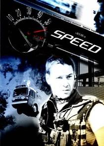 Velocidade Máxima - Poster / Capa / Cartaz - Oficial 1