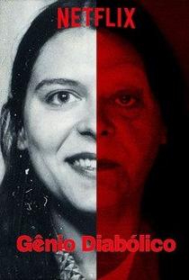 Gênio Diabólico (1ª Temporada) - Poster / Capa / Cartaz - Oficial 2
