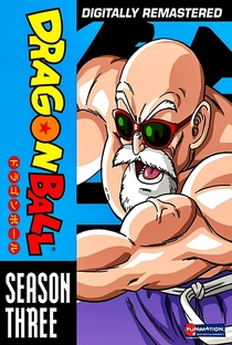 Dragon Ball (3ª Temporada) - Poster / Capa / Cartaz - Oficial 2