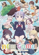 NEW GAME! (NEW GAME!)