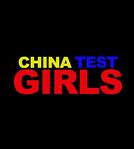 China Test Girls (China Test Girls)