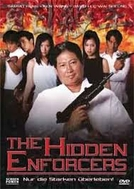 Hidden Enforcers (Hidden Enforcers)