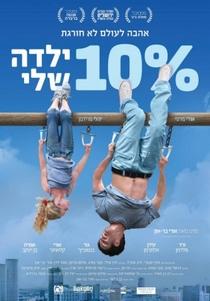 10% Minha Filha - Poster / Capa / Cartaz - Oficial 1