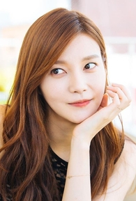 Cha Ye-Ryeon