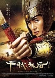 Empress Chun Chu - Poster / Capa / Cartaz - Oficial 1