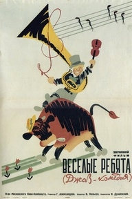 Os Alegres Foliões - Poster / Capa / Cartaz - Oficial 1