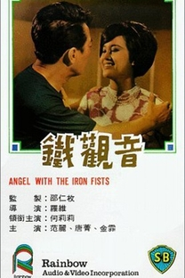 Angel with the Iron Fists - Poster / Capa / Cartaz - Oficial 6