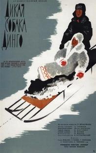 Dingo, o Cão Selvagem - Poster / Capa / Cartaz - Oficial 2