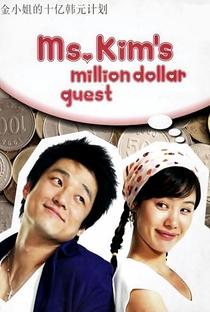 Miss Kim Makes 1 Million - Poster / Capa / Cartaz - Oficial 4