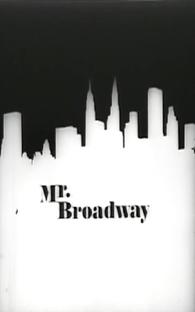 Mr. Broadway  (1ª Temporada)  - Poster / Capa / Cartaz - Oficial 1