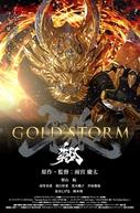 Garo - Gold Storm (Garo - Gold Storm)