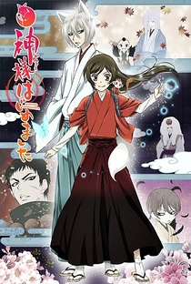Kamisama Hajimemashita (2ª Temporada) - Poster / Capa / Cartaz - Oficial 1
