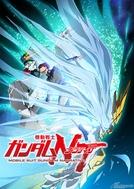 Mobile Suit Gundam Narrative (Mobile Suit Gundam Narrative ,(Kidō Senshi Gandamu NT (Naratibu))