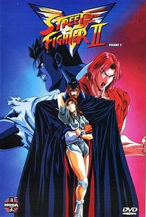 Street Fighter II: Victory - Poster / Capa / Cartaz - Oficial 3
