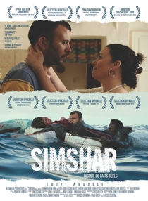 Simshar - Poster / Capa / Cartaz - Oficial 3