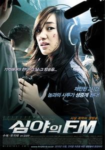 Midnight FM - Poster / Capa / Cartaz - Oficial 3