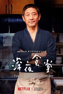 Midnight Diner: Tokyo Stories (2ª Temporada) - Poster / Capa / Cartaz - Oficial 1
