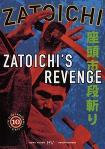 Zatoichi's Revenge - Poster / Capa / Cartaz - Oficial 2
