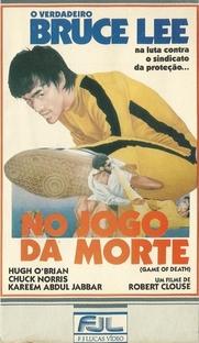 Jogo da Morte - Poster / Capa / Cartaz - Oficial 2