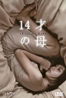 14 Sai no Haha - Poster / Capa / Cartaz - Oficial 1