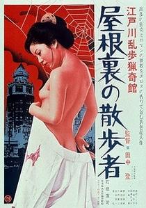 Espreitador no Sótão - Poster / Capa / Cartaz - Oficial 1