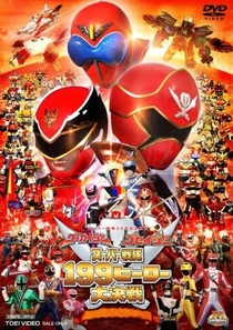 Gokaiger Goseiger Super Sentai 199 Hero Great Battle - Poster / Capa / Cartaz - Oficial 1