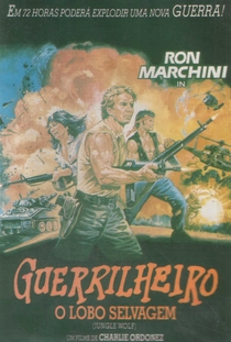 Guerrilheiro - O Lobo Selvagem - Poster / Capa / Cartaz - Oficial 1