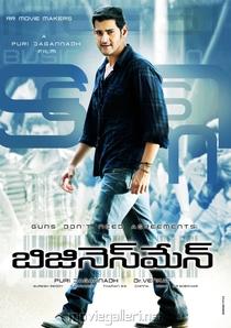 Business Man - Poster / Capa / Cartaz - Oficial 2