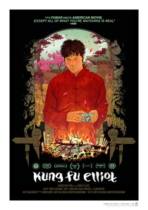 Kung Fu Elliot - Poster / Capa / Cartaz - Oficial 1