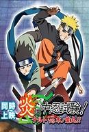 Naruto: OVA 9 - O Exame Chuunin das Chamas! Naruto vs Konohamaru! (炎の中忍試験! ナルトvs木ノ葉丸!!)