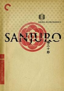 Sanjuro - Poster / Capa / Cartaz - Oficial 7