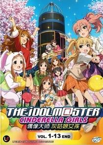 The iDOLM@STER: Cinderella Girls (1ª Temporada) - Poster / Capa / Cartaz - Oficial 2