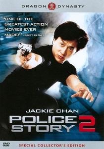 Police Story 2 - Codinome Radical - Poster / Capa / Cartaz - Oficial 8