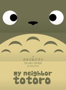 Meu Amigo Totoro - Poster / Capa / Cartaz - Oficial 2