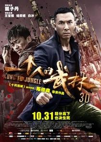 Kung Fu Mortal - Poster / Capa / Cartaz - Oficial 2