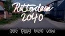 Rotterdam 2040 (Rotterdam 2040)