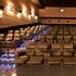 Cinemark do Cidade Jardim é 1º a ter sessões privadas com salas Prime