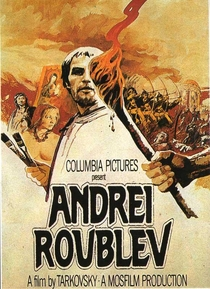 Andrei Rublev - Poster / Capa / Cartaz - Oficial 4