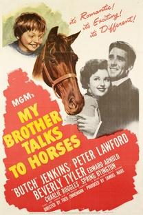 Meu Irmão Fala com Cavalos - Poster / Capa / Cartaz - Oficial 1